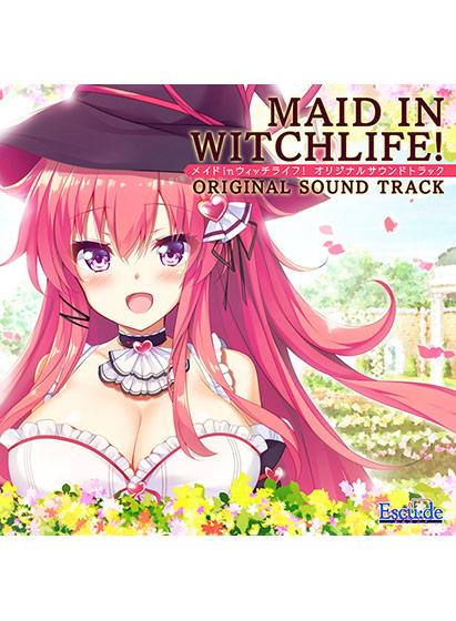 『メイドinウィッチライフ!』オリジナルサウンドトラック