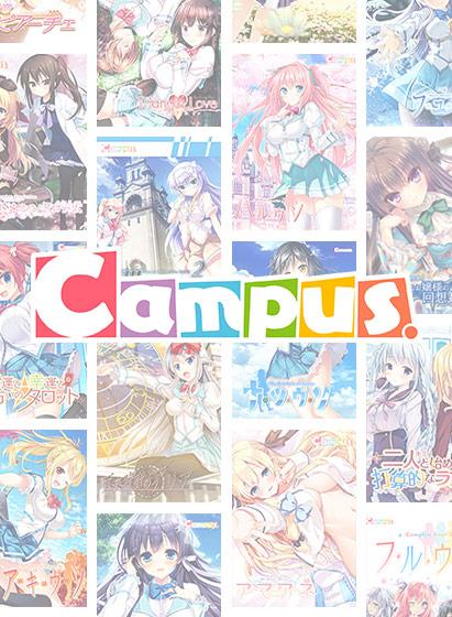 【まとめ買い】Campusセレクトパック 5本で6,000円 パッケージ写真