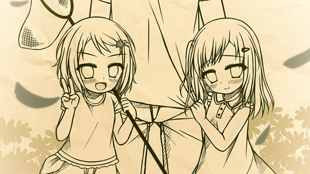 妹を汚した記憶のサンプル画像11