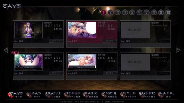 ヤバい!復讐・闇サイト【電動オナホール対応】のサンプル画像