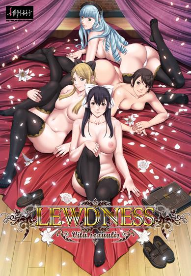LEWDNESS  Vita sexualis  パッケージ写真