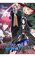 will_0114[-000]Bullet Butlers【美少女ゲームアワード2007 メディア支持賞 受賞】