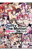 will_0188pack[-000]Guilty The Motion 3本パック
