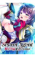 will_0240[-000]Secret Agent 神楽ミニアフター DL版
