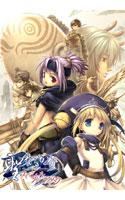 xuse_0021[-000]聖なるかなスペシャルファンディスク DL版