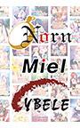 【まとめ買い】Norn/Miel/Cybele 3本選んで3000円パック!