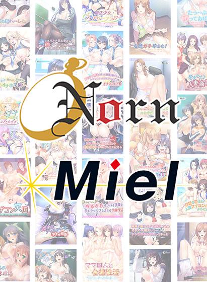 【まとめ買い】【福袋】Norn / Miel新年からよりどり10本3,000円お買い得パック♪