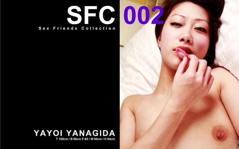 SFC002 YAYOI YANAGIDA