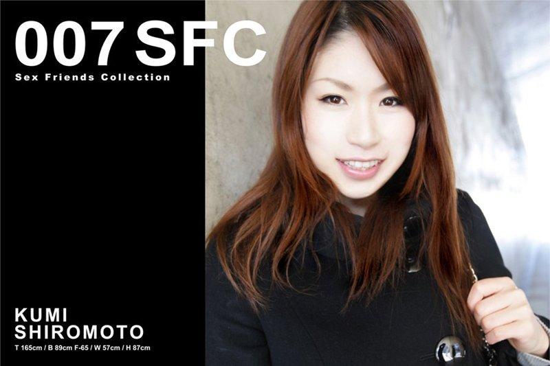 SFC007 KUMI SHIROMOTO