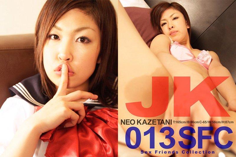 SFC013 NEO KAZETANI