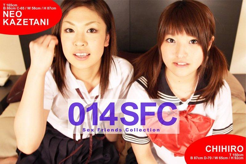 SFC014 CHIHIRO & NEO KAZETANI