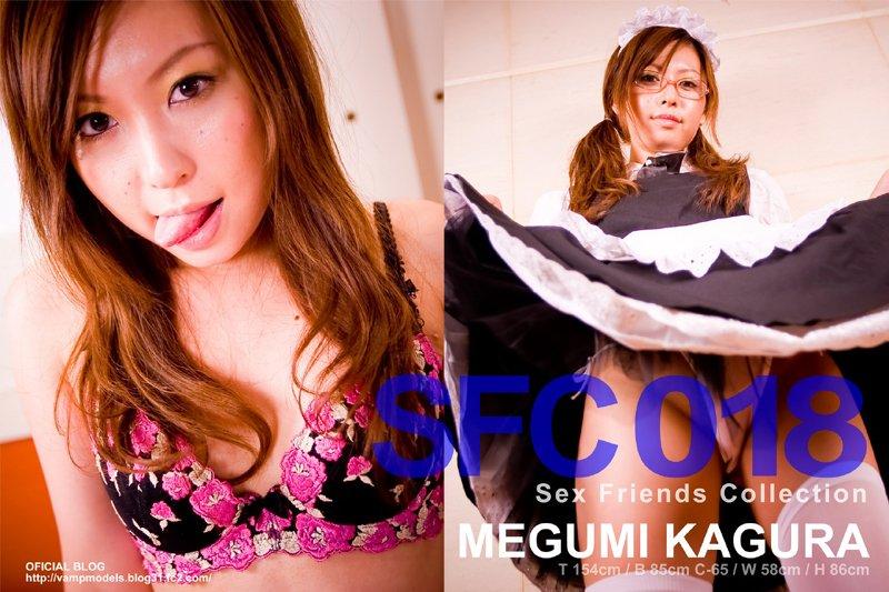 SFC018 MEGUMI KAGURA