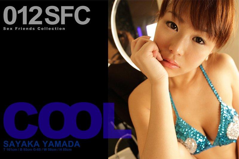 SFC012 COOL SAYAKA YAMADA