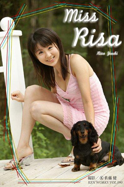 KEN WORKS Vol.090 結城りさ'Miss Risa'