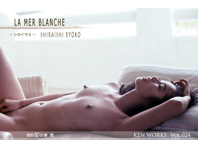 KEN WORKS Vol.024 白石涼子LA MER BLANCHE ~シロイウミ~