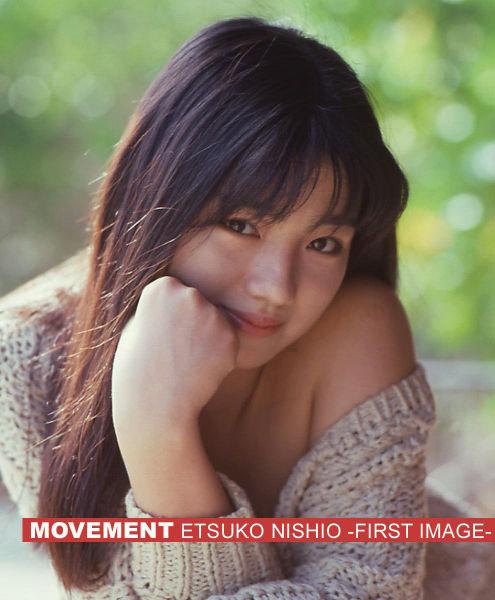 西尾悦子写真集「MOVEMENT 1」