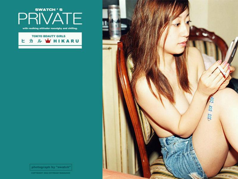 素人写真集「PRIVATE-ひかる-」