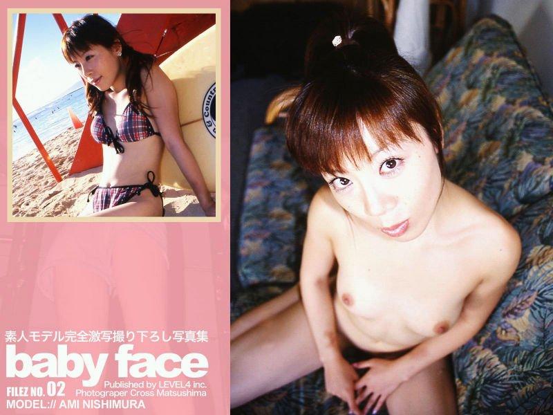 素人モデル完全激写撮り下ろし写真集「BABY FACE-西村あみ-」
