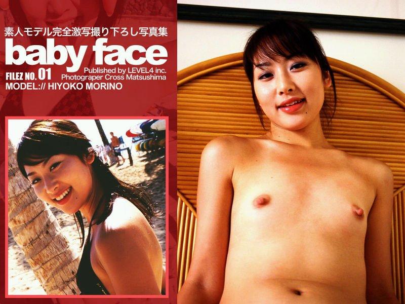 素人モデル完全激写撮り下ろし写真集「BABY FACE-森乃ひよ子-」