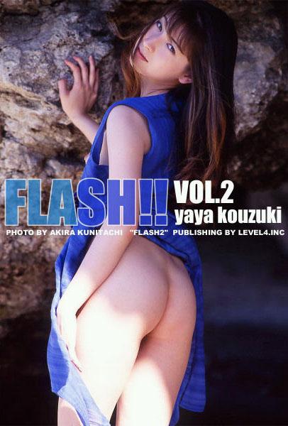 光月夜也写真集「FLASH!!vol.2 ~MOONLIGHT~」