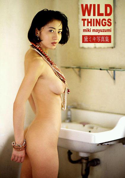 黛ミキ写真集「WILD THINGS」