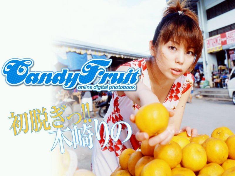 木崎りの 写真集「Candy Fruit」