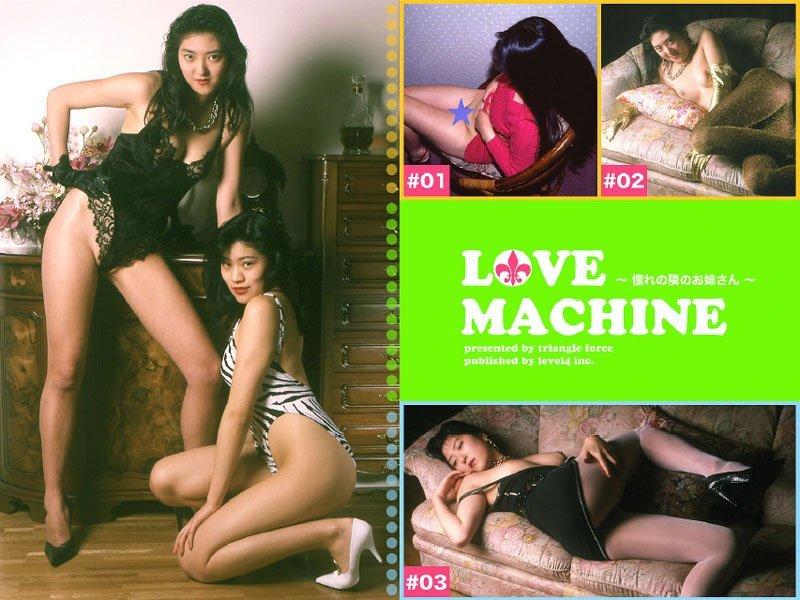 オムニバス写真集「Love machine」