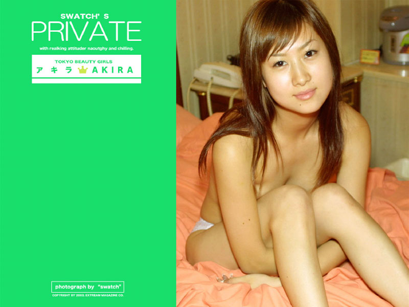 素人写真集「PRIVETE-アキラー」