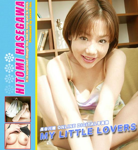 長谷川瞳写真集「My Little Lovers」
