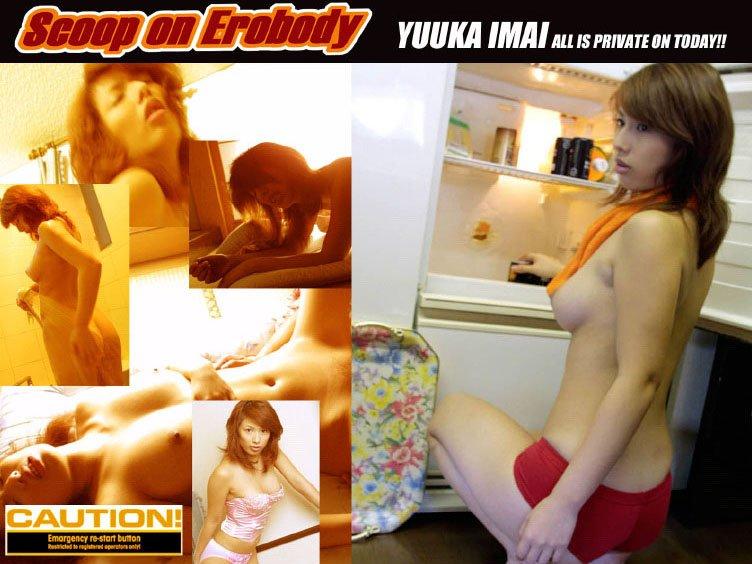 今井裕香写真集「scoop on erobody」