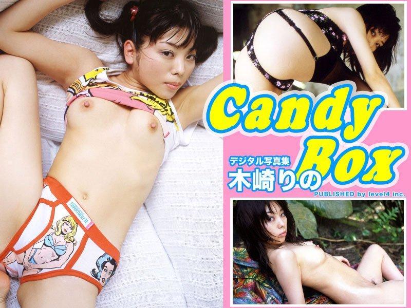 木崎りの デジタル写真集「CandyBox」