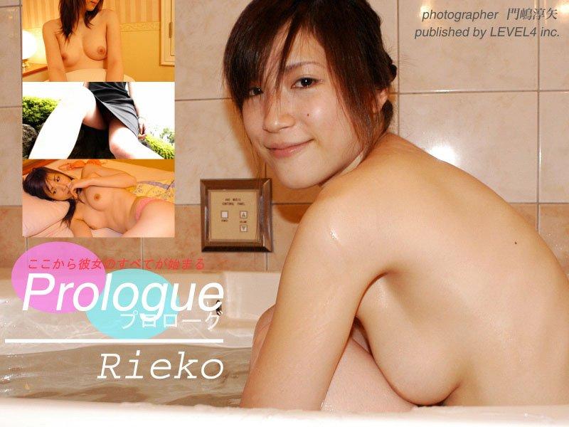 Rieko デジタル写真集「PROLOGUE」