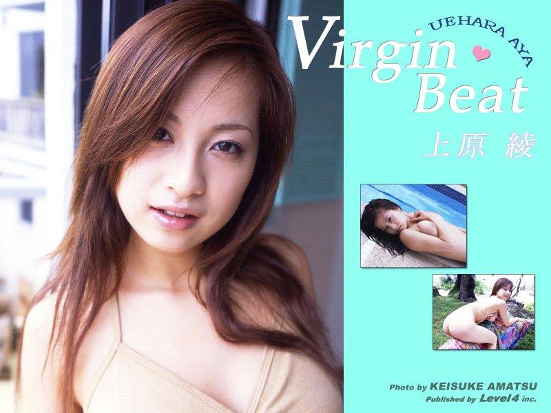 上原綾 デジタル写真集「Virgin Beat」