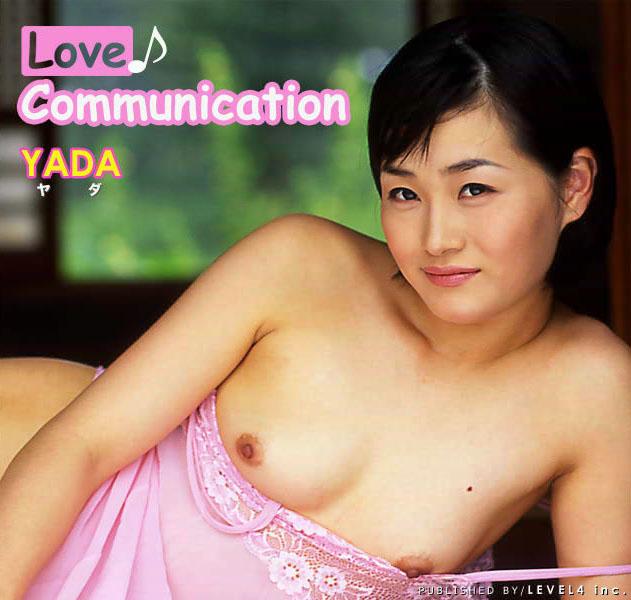 ヤダ デジタル写真集「Love Communication」