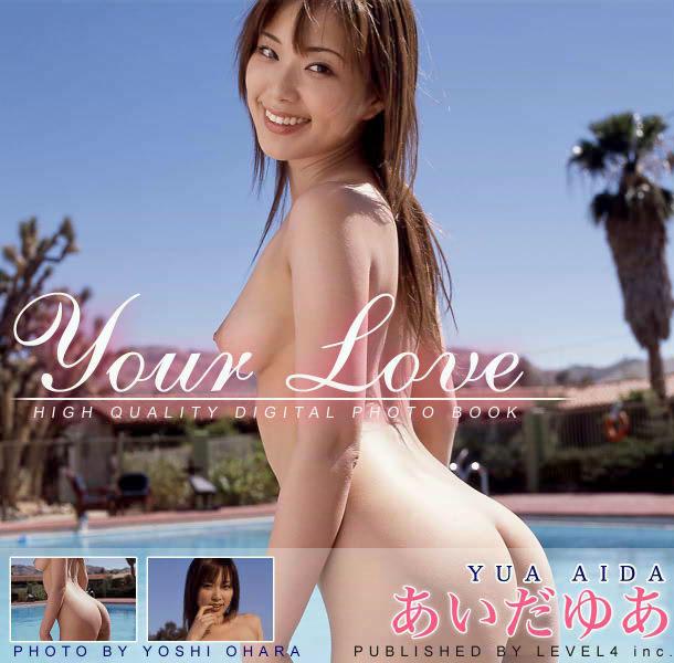 あいだゆあ デジタル写真集「Your Love」
