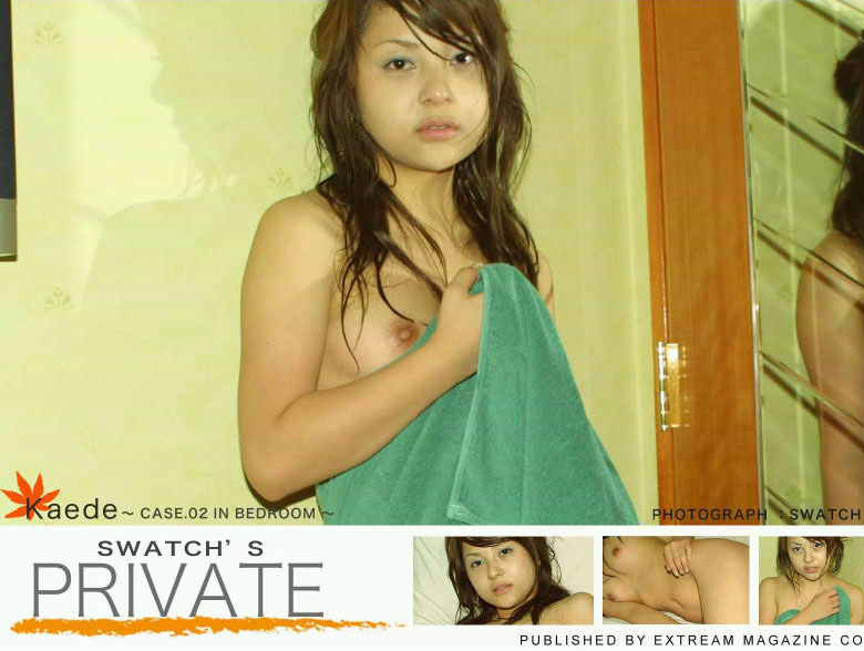 素人写真集「PRIVATE-KAEDE-CASE.02 IN BEDROOM-」