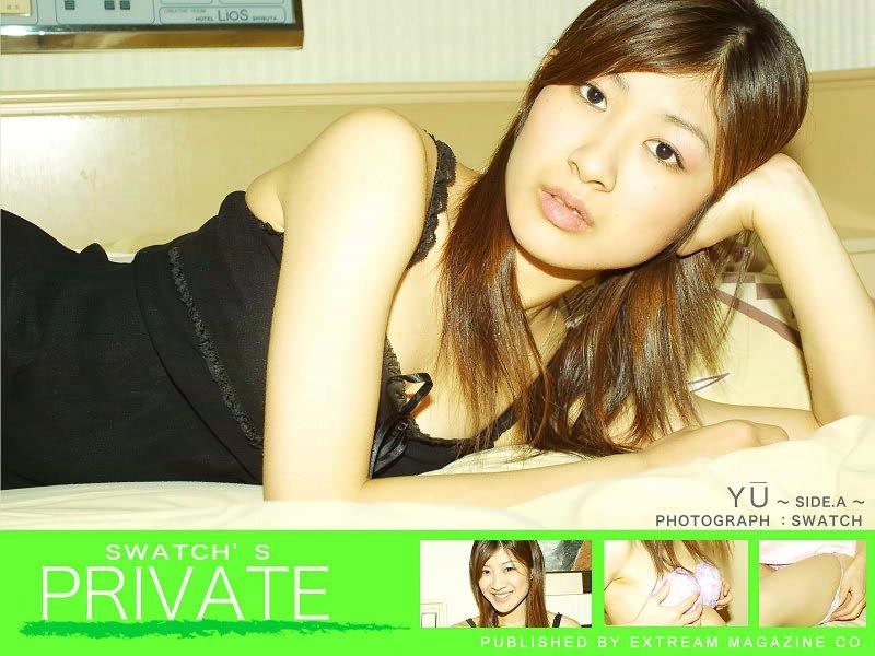 素人写真集「PRIVATE-YU- SIDE.A」
