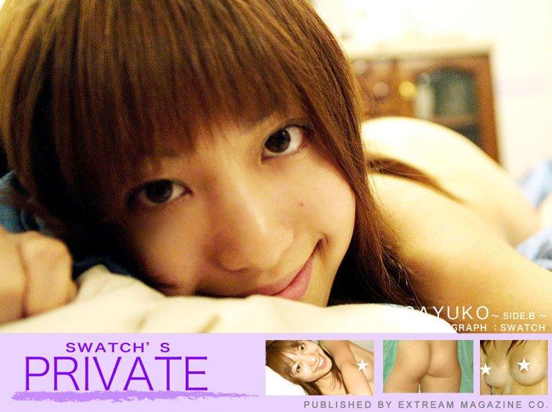 素人写真集「PRIVATE-SAYUKO- SIDE.B」