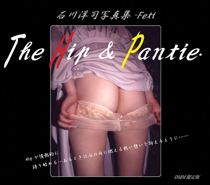 TheHip&Panty