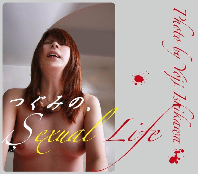 つぐみのSexual Life