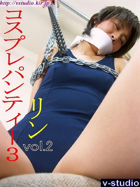 コスプレパンティー3 りんさん編 vol.2
