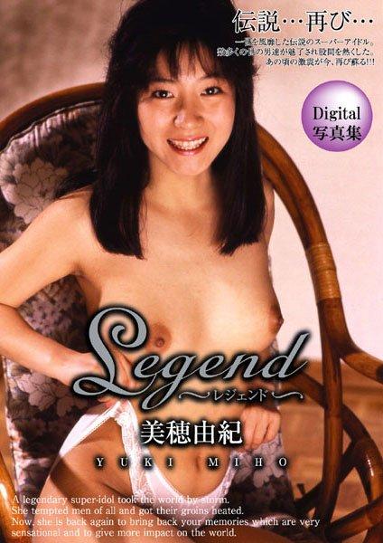 Legend 美穂由紀