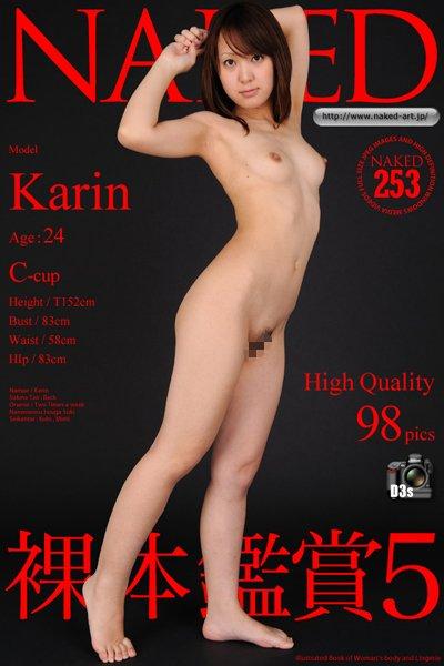 NAKED 0253 裸体鑑賞 花凛