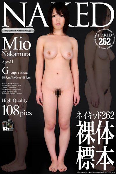 NAKED 0262 裸体標本 仲村美緒