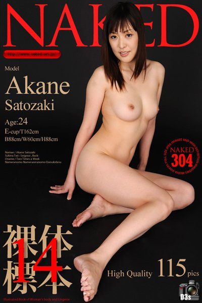 NAKED 0304 裸体標本 里崎あかね