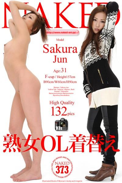 NAKED 0373 熟女OL着替え 純桜