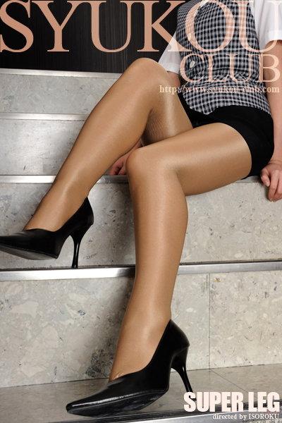 SUPER LEG 015