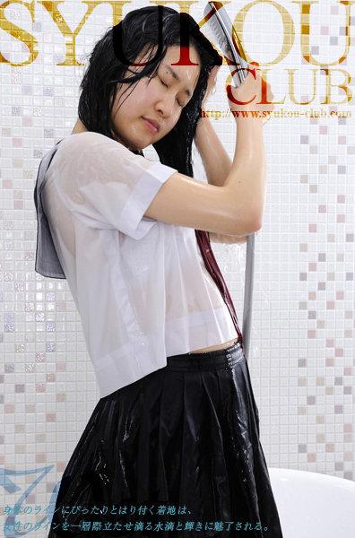 WET セーラー服×WET&洗髪