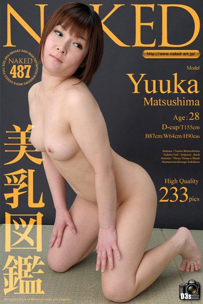 NAKED 0487 美乳図鑑