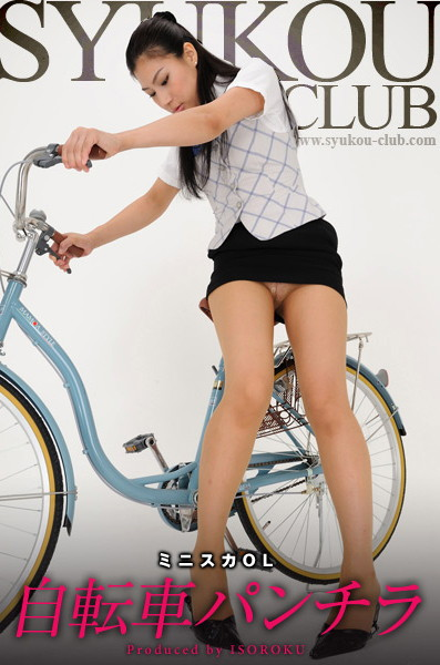 自転車パンチラ 2